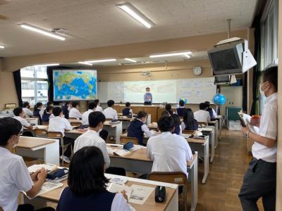 日本史B1